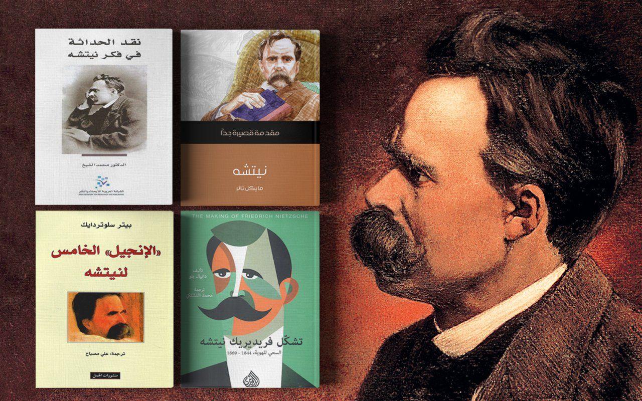 السبيل إلى نيتشه أفضل 5 كتب تساعدك على قراءة فيلسوف المطرقة Friedrich Nietzsche Nietzsche Movie Posters