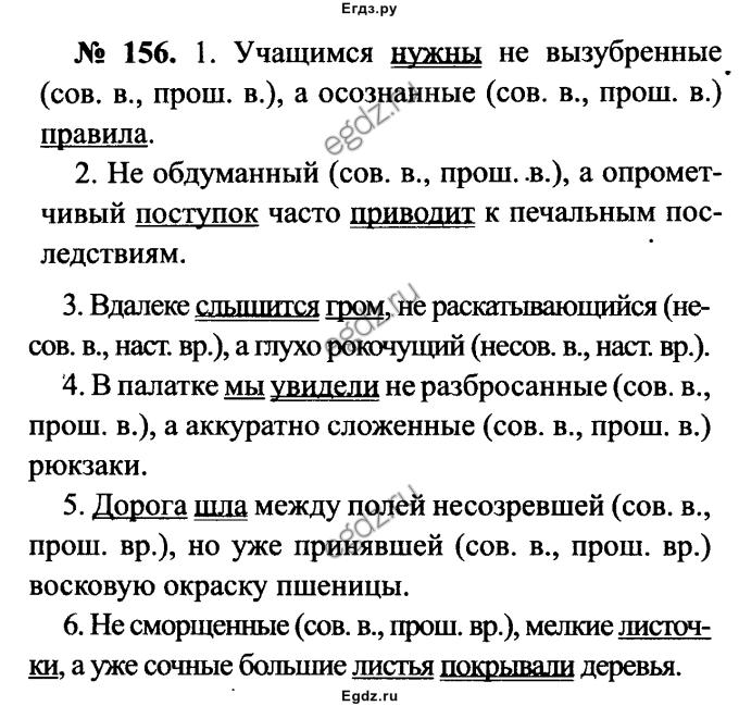 Vsya-domashka.ru комплексный анализ текста 6 класс текст3 с текстом