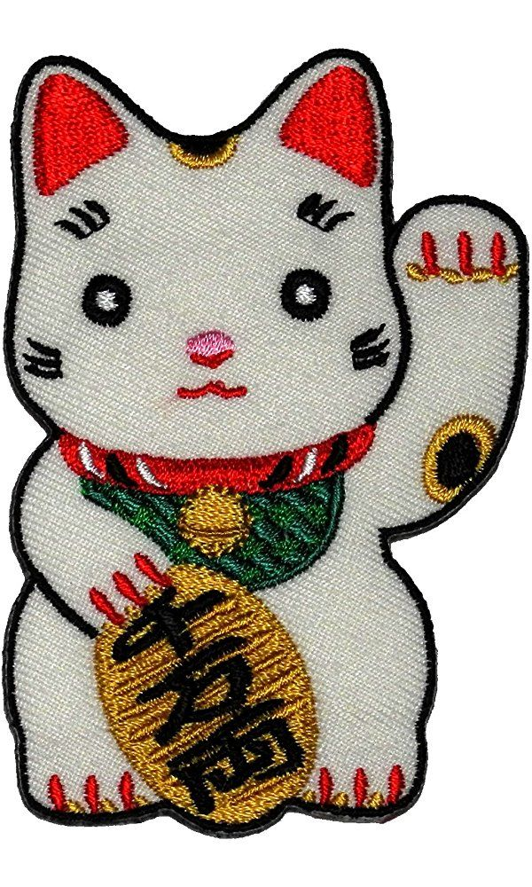 Fat Cat Cute Cat Embroidered Iron On Sew On Patch Badge For Clothes etc