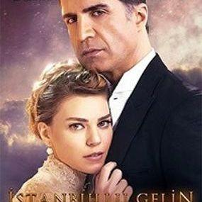 T2e Turkish To English Subtitles Dramas Series Dramas Drama Tv Series Drama Star Tv Series