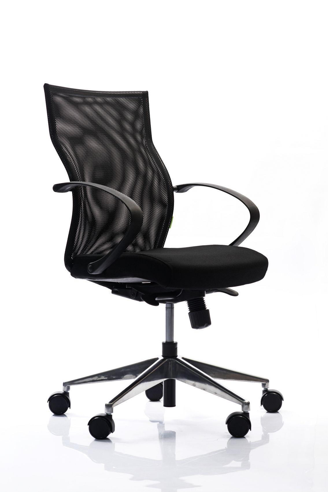 Ecko Operators Chair