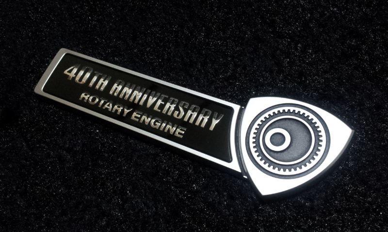 マツダ 純正 Rotary Engine 40周年記念エンブレム Mako Sのパーツレビュー マツダ 自動車 周年記念