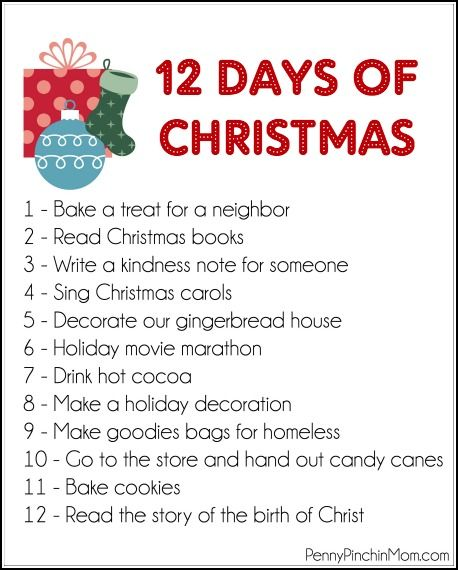 How We Celebrate the 12 Days of Christmas | 12 days of christmas, Twelve days of christmas ...