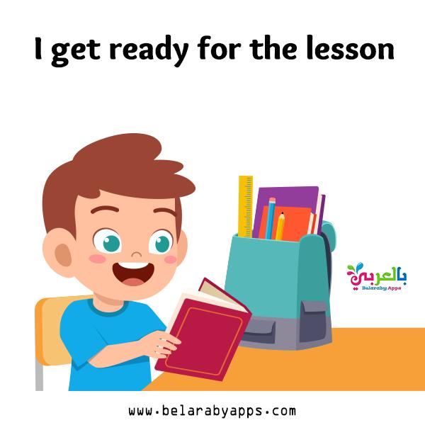 بطاقات قوانين التعلم عن بعد بالانجليزي Distance Learning Rules بالعربي نتعلم Classroom Background Art Drawings Simple School Template