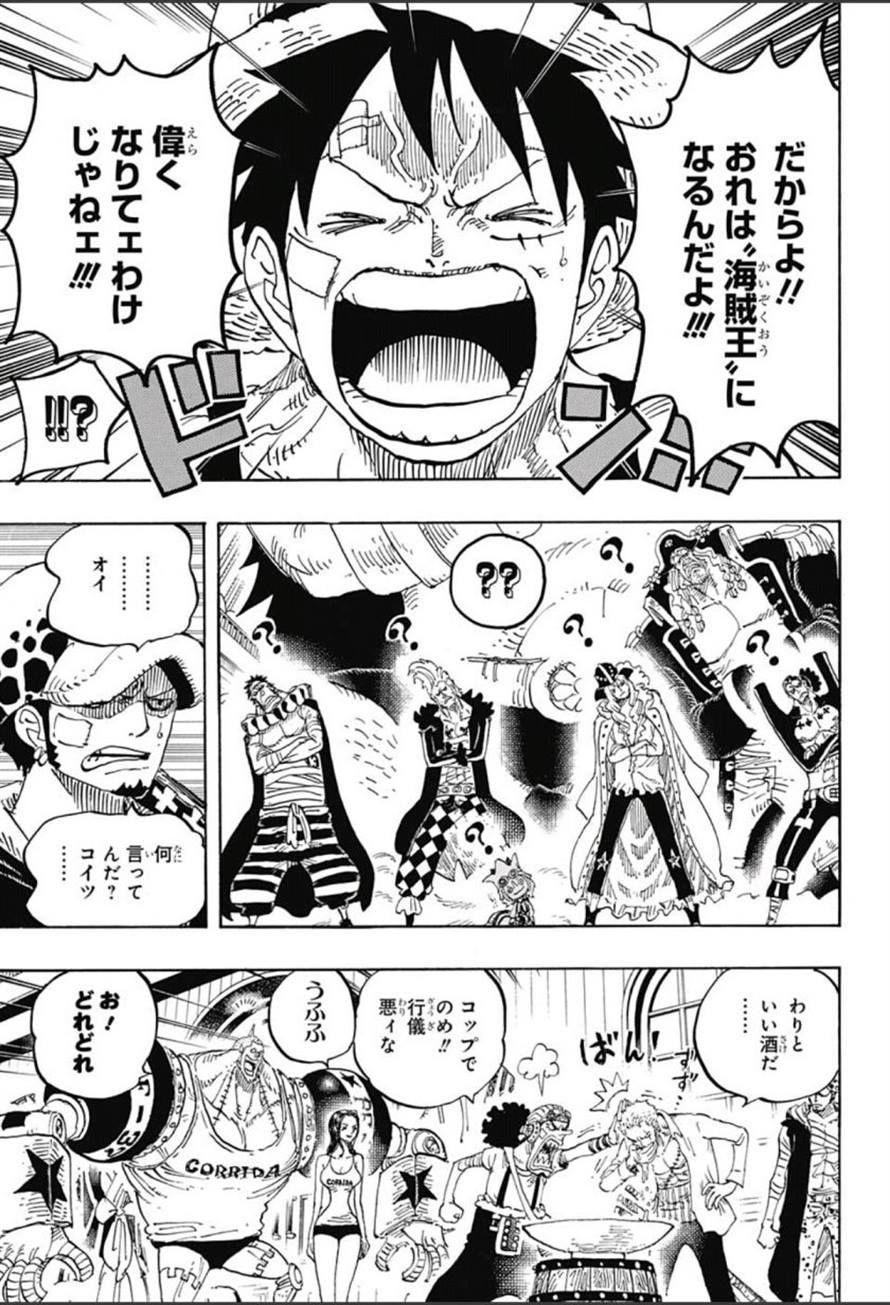 ワンピース chapter 800 page 5 one piece comic one piece manga one piece anime
