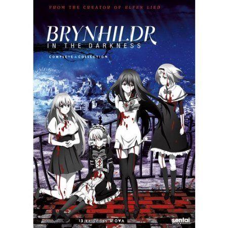 Brynhildr in the Darkness (dvd)