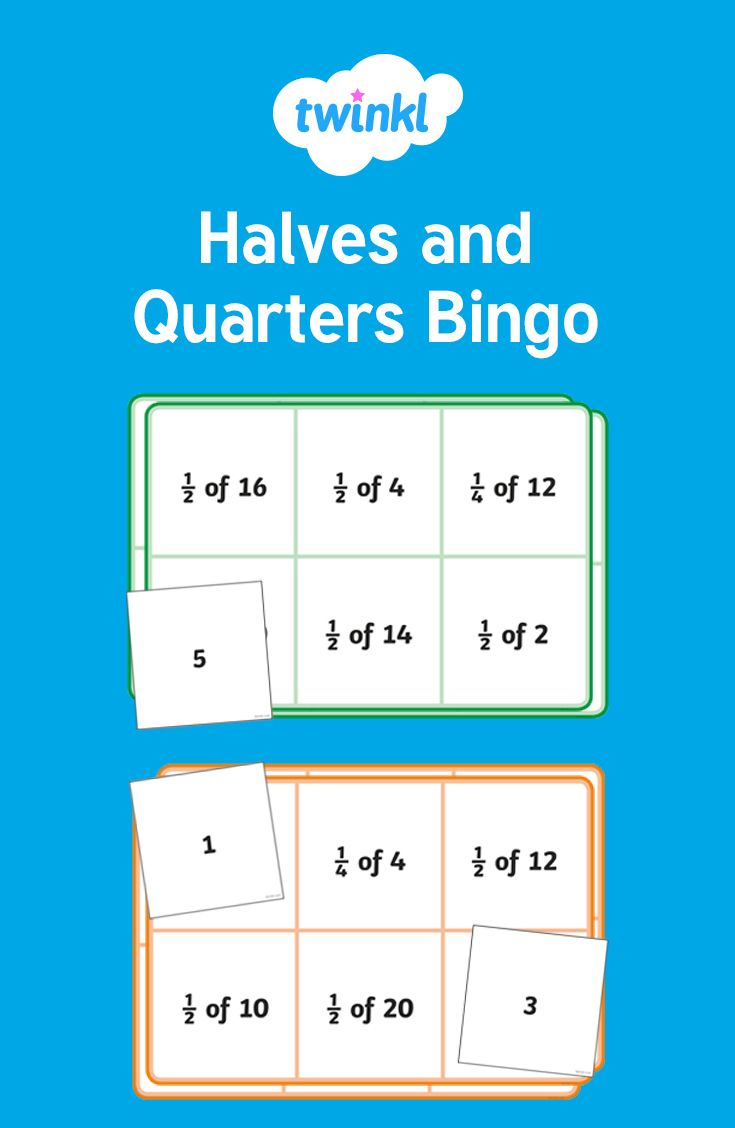 Halves and Quarters bingo - Maths game - twinkl | Maths | Pinterest ...