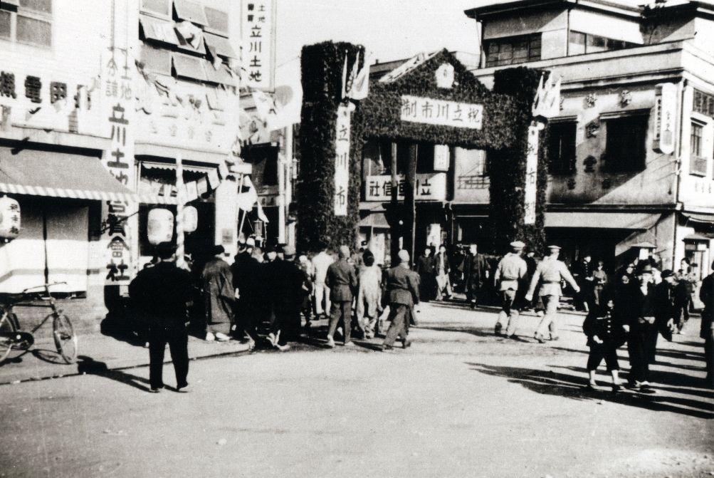 1940年(昭和15年)の立川駅北口駅前:立川市の歴史 | 風景, 歴史, 古写真