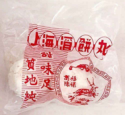 Golden Lion Shanghai Yeast Balls ?? - Chinese Rice Wine Starter x 6pk