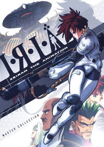 iria | Iria: Zeiram The Animation | Anime-Planet
