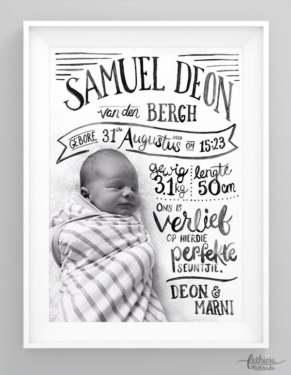 a hand lettered birth announcement by fathima kathrada baby stuffs