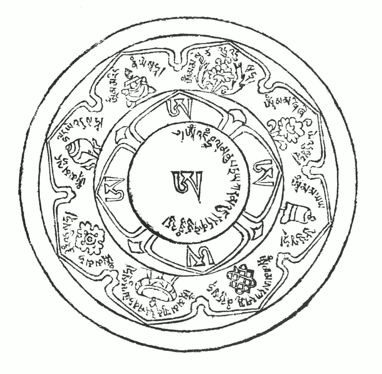Auspicious symbols with a in center blockprints bon auspicious symbols with a in center biocorpaavc