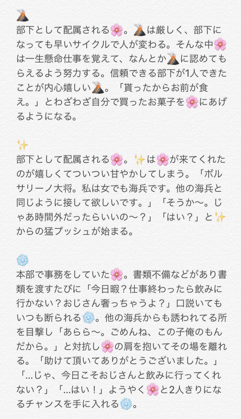 ひかる 乄 on twitter one piece journal