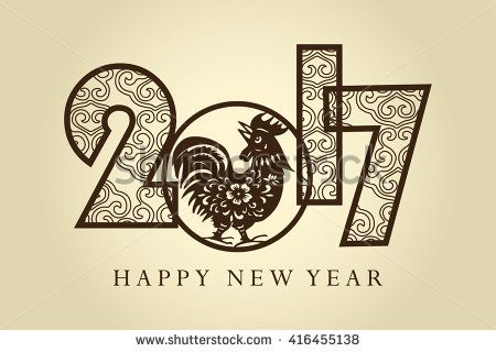 happy new year 2017 creative greeting card design year 2017 vector design