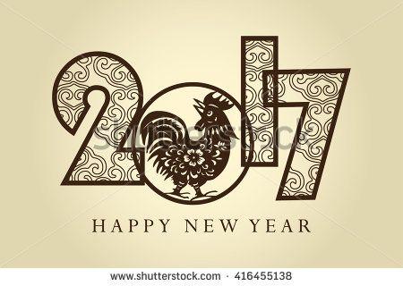 happy new year 2017 creative greeting card design year 2017 vector design