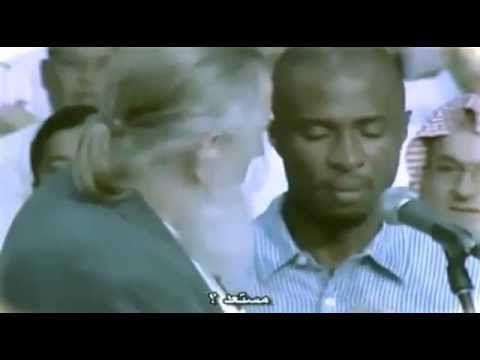 شاب مسيحي يسأل شيخ مسلم سؤال واحد ودخل بالاسلام A Christian Young Man Asks Muslim Sheikh One Question Then He Embraces Islam What Is Islam Bible Christian Men