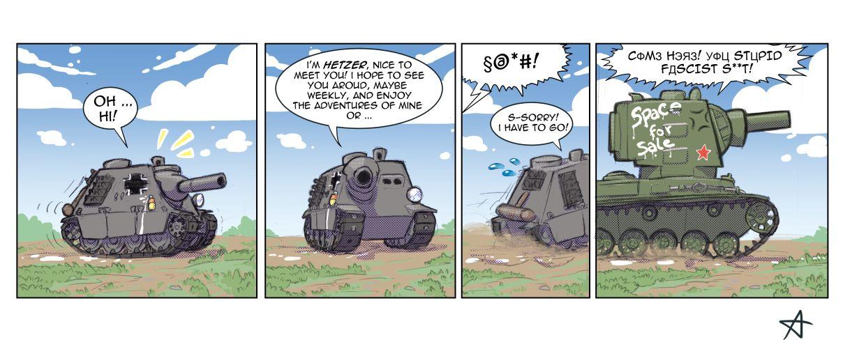 Hetzer & Friends strips in 2020   Military humor, Army memes, Fun comics