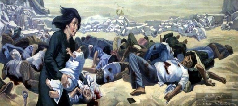 صبرا وشاتيلا لوحه من اعمال الفنان بشير السنوار Street Art Art Works Art