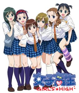 A Group Of Six Fun Anime Girls Haha The One On The Right D