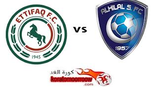 موعد مباراة الهلال والإتفاق القادمة فى الدوري السعودي والقنوات الناقلة Pro Evolution Soccer Evolution Soccer Blog Posts