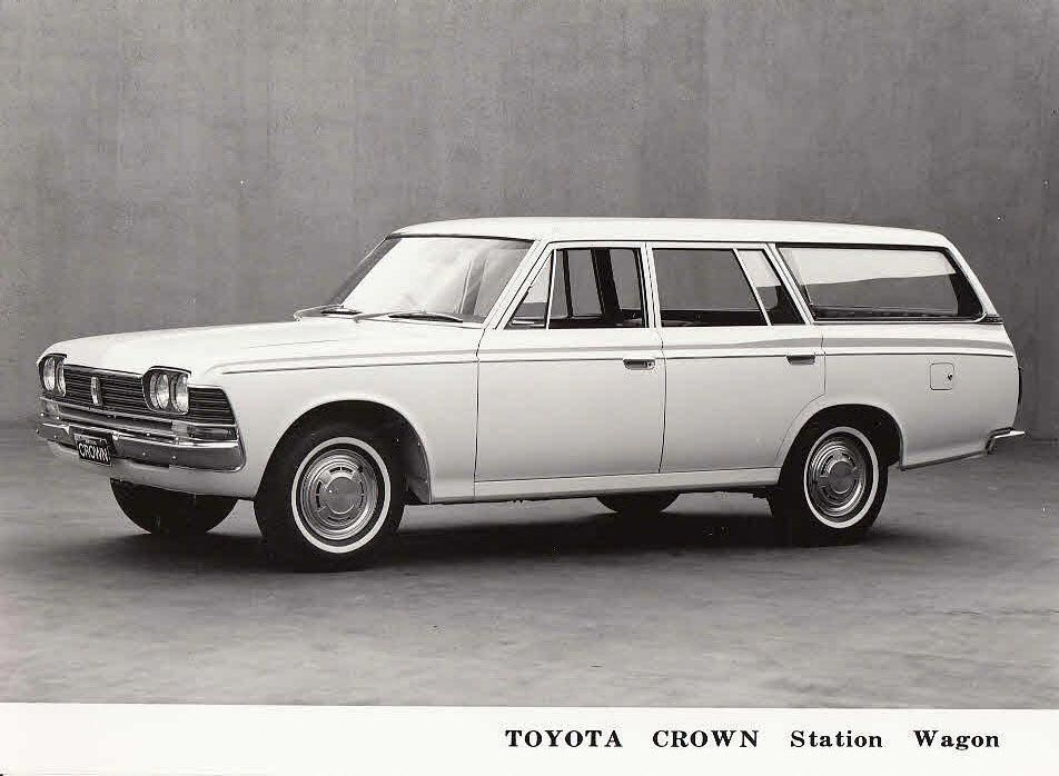 toyota crown station wagon 1968 had one of these when we toyota crown logo toyota crown custom station wagon