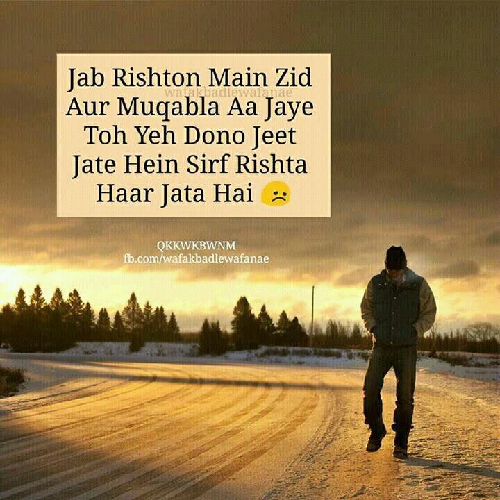 Pin by Zainab Qaiser on Saam | Relationship quotes