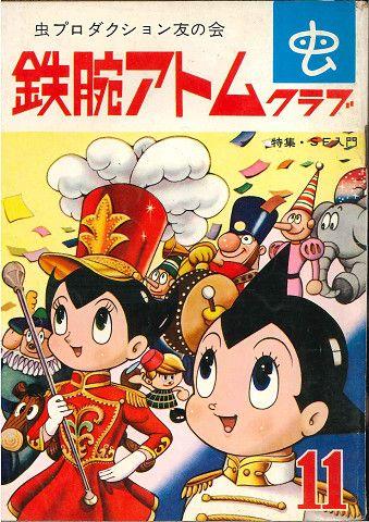 Astro Boy ile kutlama zamanı! (^^)