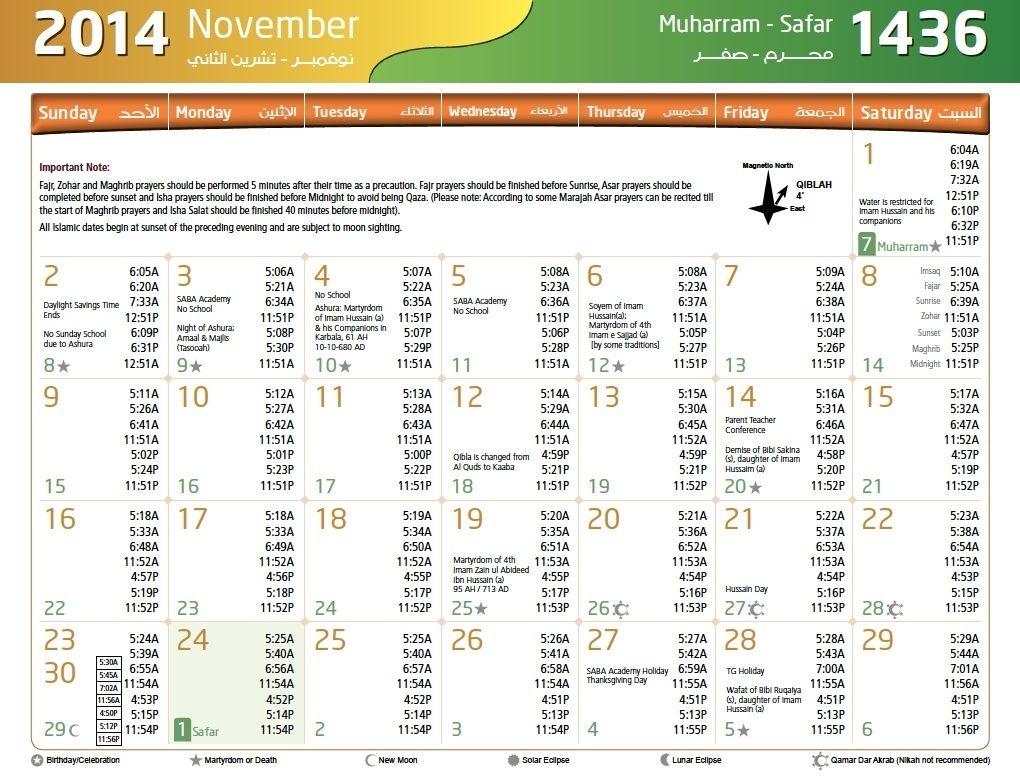 Take Free Calendar 2012 December Islamic Calendar 2014 Islamic