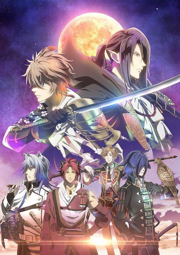 Sengoku Night Blood, l'anime datée au Japon Dessin animé