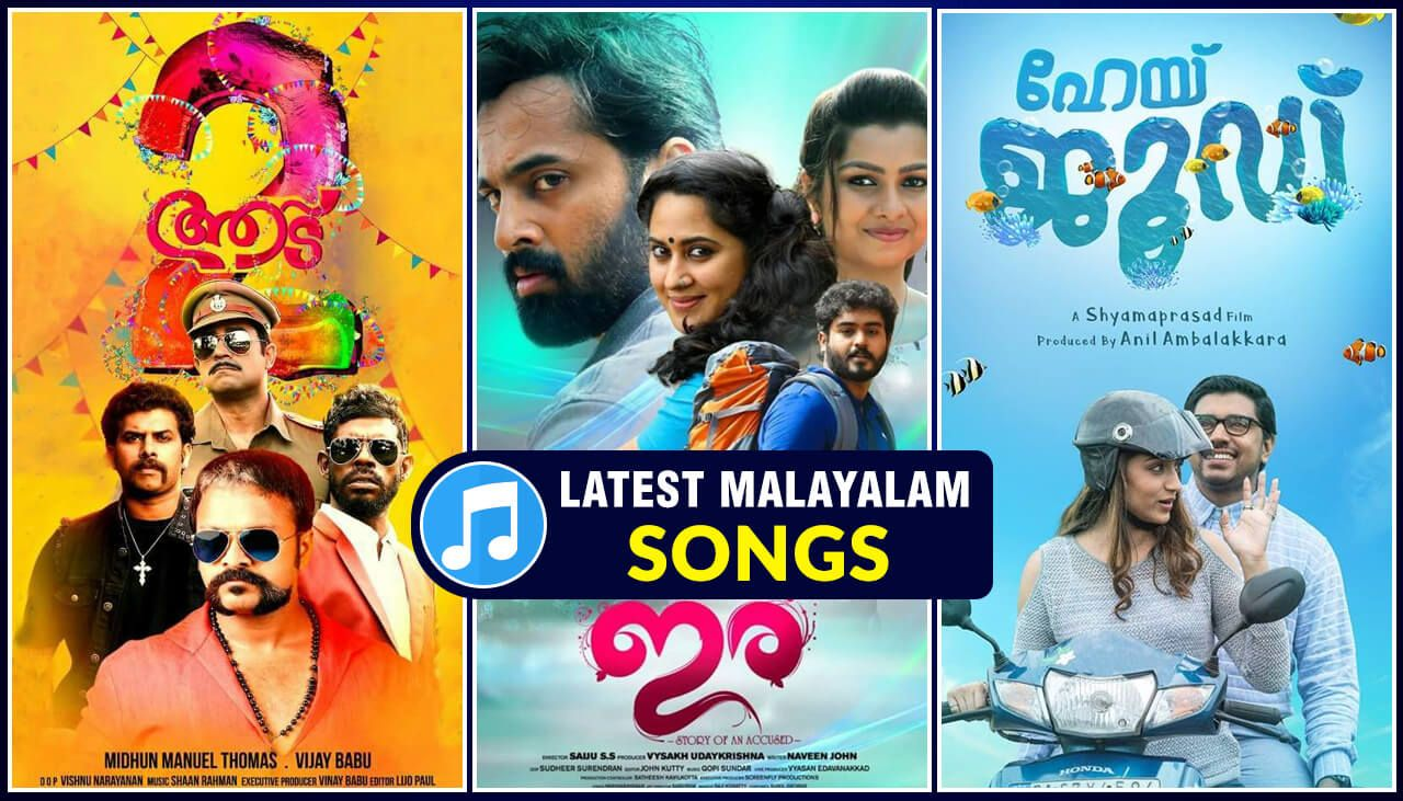 Malayalam Online Movies Listen To Latest Malayalam Songs Released This Week