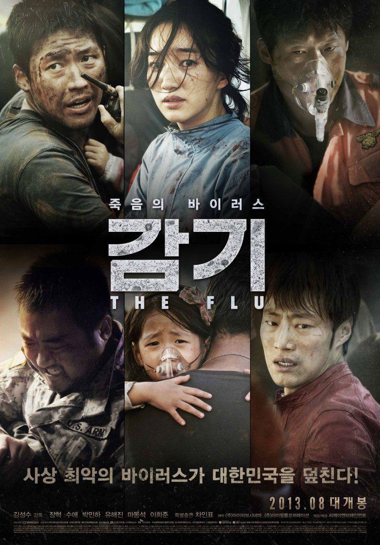 Đại Dịch Cúm (2013)