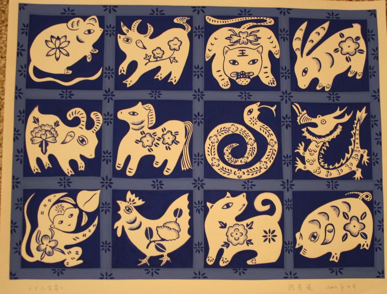 меня, картинки животные знаков зодиака продолжают спорить сих