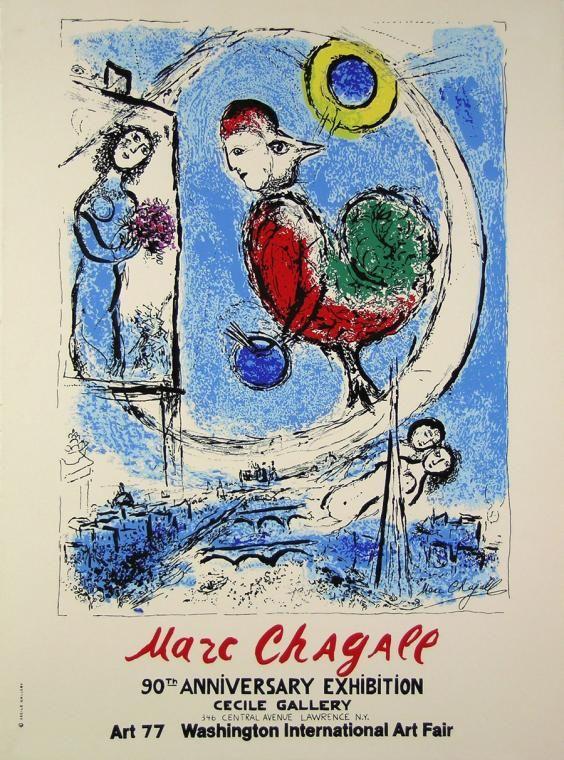 Marc Chagall Paris Through The Window