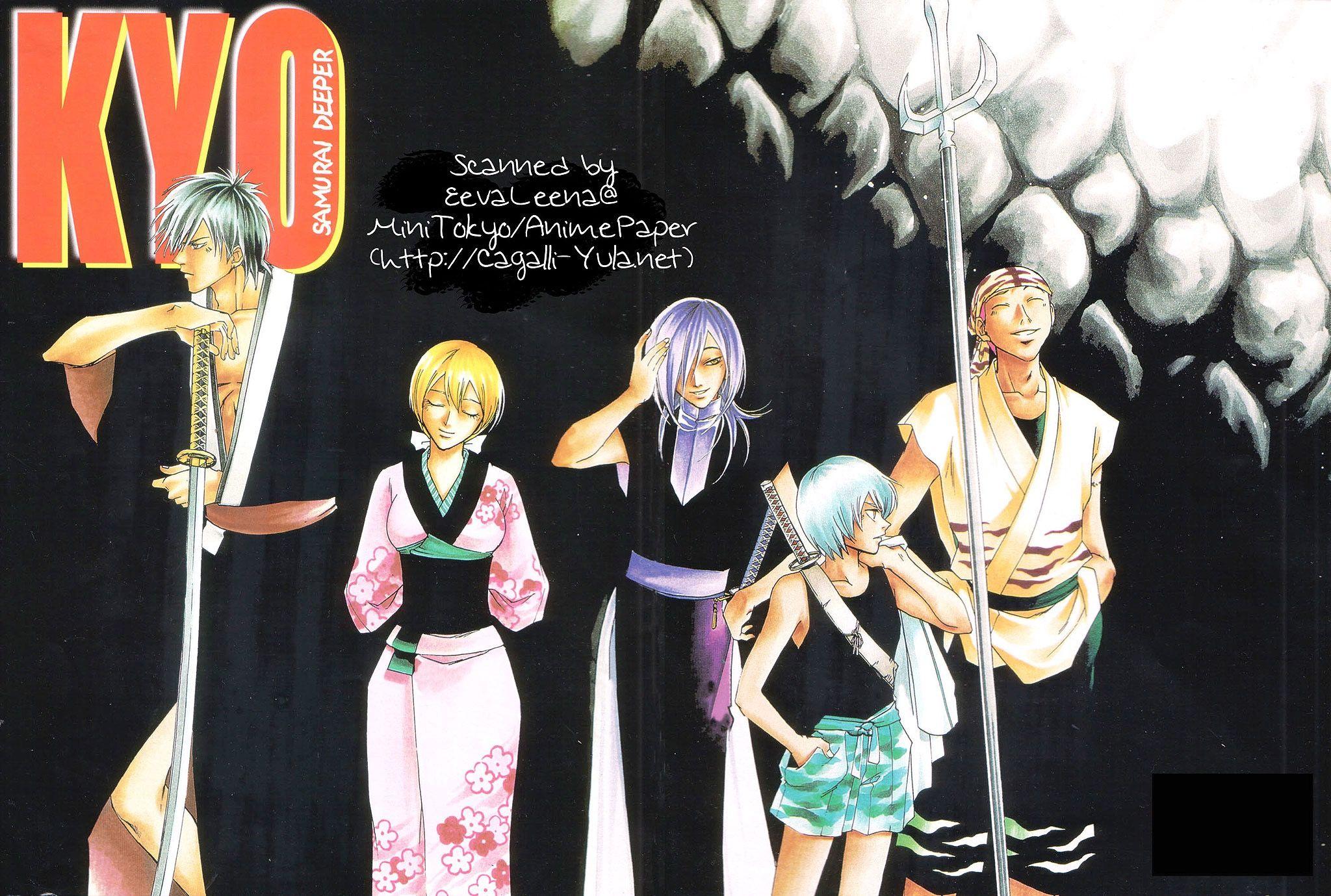 De gauche  droite Kyo Yuya Yukimura Sasuke et Tigre Rouge