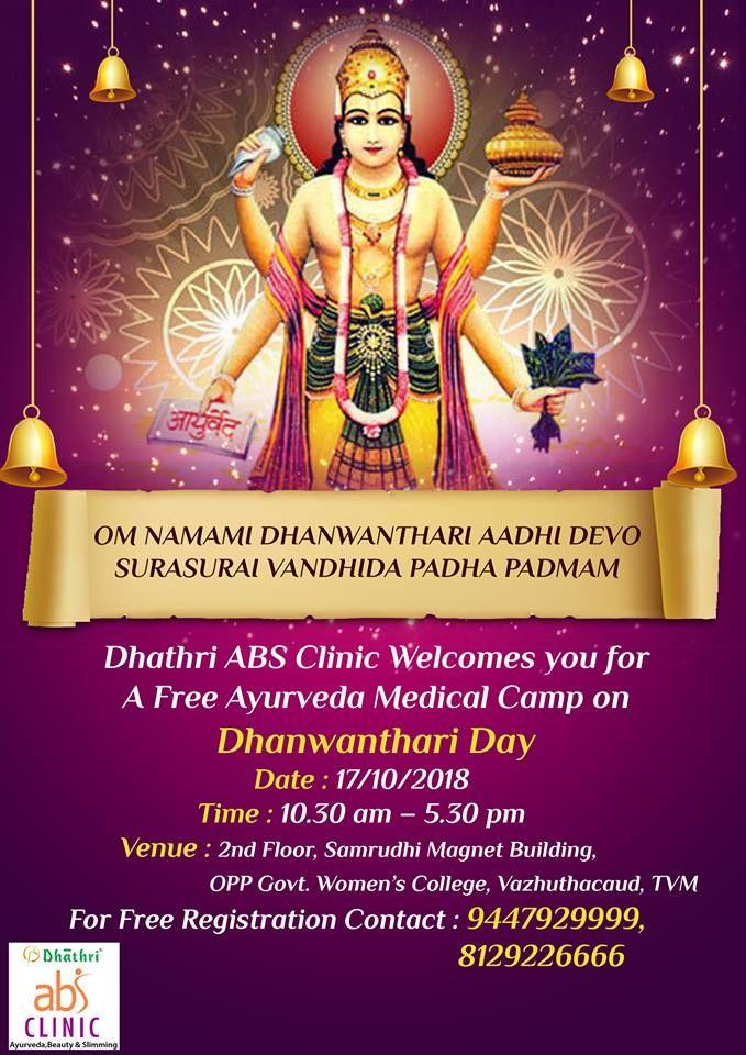 free trivandrum dating sites