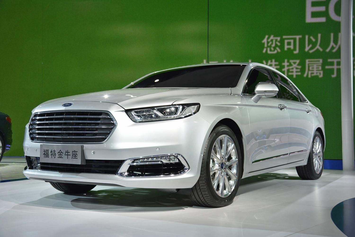 2017 ford taurus release date and price