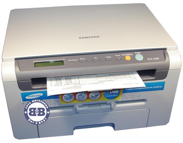 Принтер самсунг scx 4200 инструкция