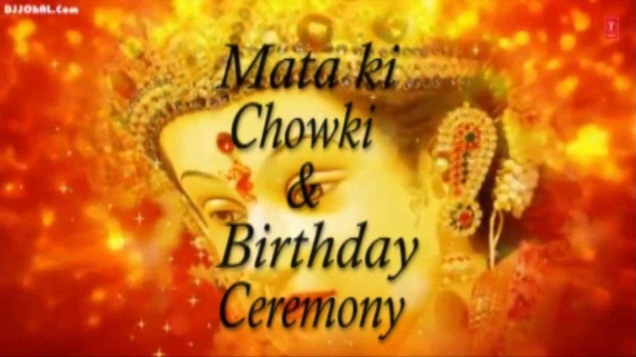 Mata Ki Chowki Invitation Matter For Birthday Invitation