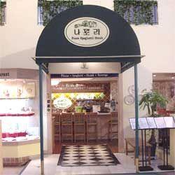 나포리 - Sogong-dong, Jung-gu, Seoul / 서울 중구 소공동 롯데백화점