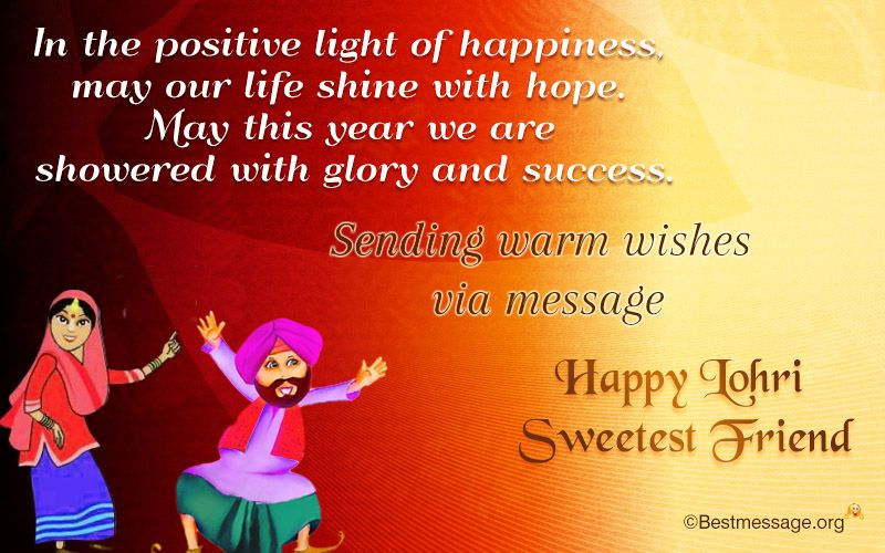 Sweet happy lohri wishes 2016 punjabi lohri wallpaper funny lohri sweet happy lohri wishes 2016 punjabi lohri wallpaper funny lohri text messages for friends and any loved ones m4hsunfo