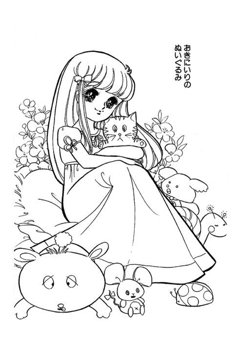 Pin By Kara S On Coloring Pages Manga Coloring Book Cute Coloring Pages Coloring Books