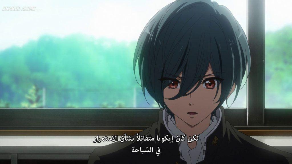 مشاهدة انمي الرياضة Free Dive To The Future الحلقة 3 مترجمة عربي اون لاين مباشرة على موقع انميات Animeiat Episode 3 Season 3 Seasons