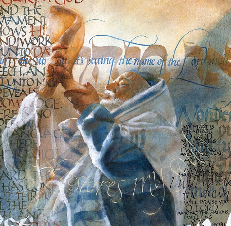 Inviting The Presence With Images Jewish Art Prophetic Art