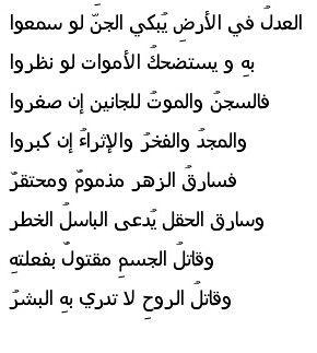 من قصيدة المواكب جبران خليل جبران Quotes Sayings Arabic Quotes