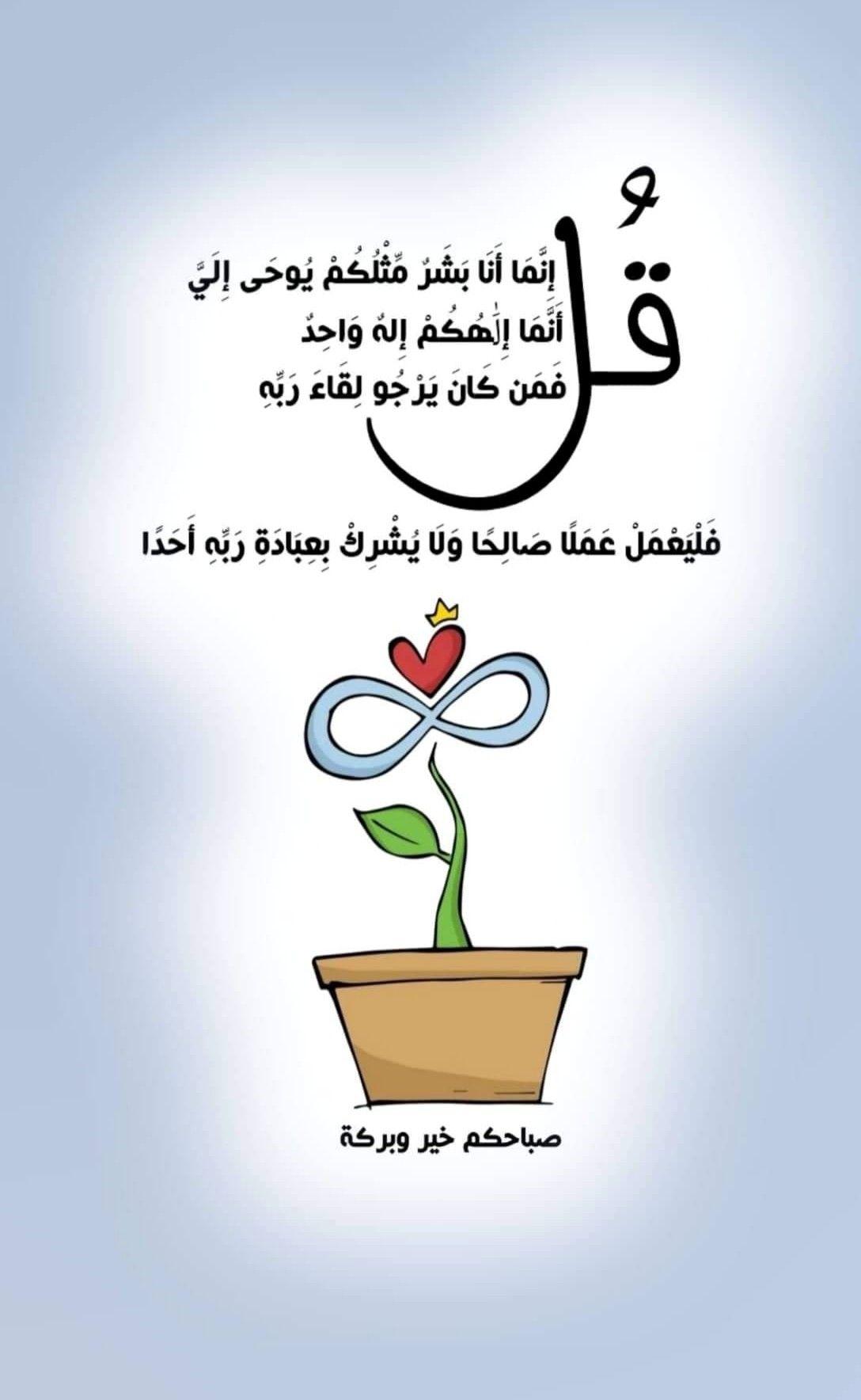 Long Swim Skort In 2021 Morning Words Good Morning Arabic Good Morning Greetings