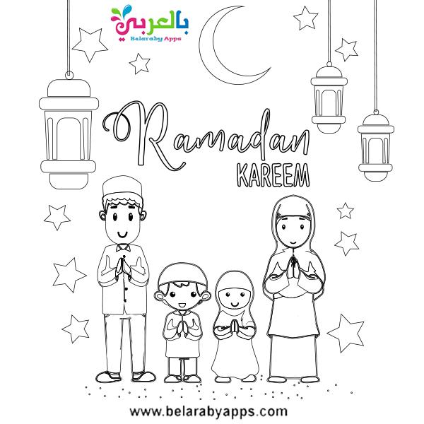 أجمل رسومات تلوين عن شهر رمضان 2020 جاهزة للطباعة بالعربي نتعلم Ramadan Ramadan Kareem Kareem