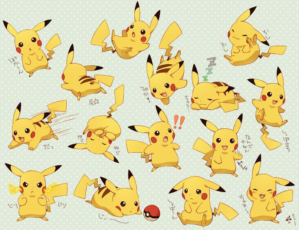 Google themes pikachu - Pikachu O Meu Pokemon Favorito Pikachu My Favorite Pokemon