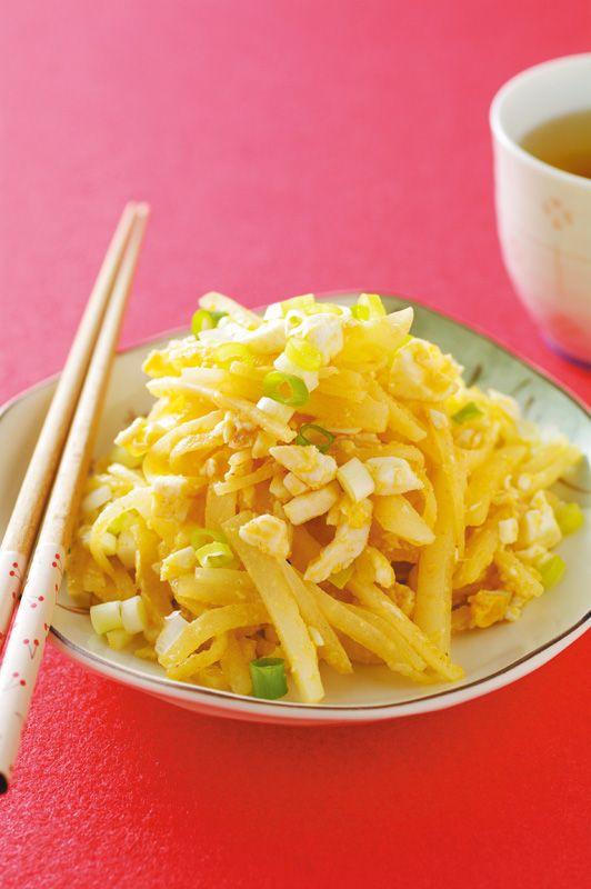 white radish & salty egg stir-fry | Taiwanese Food
