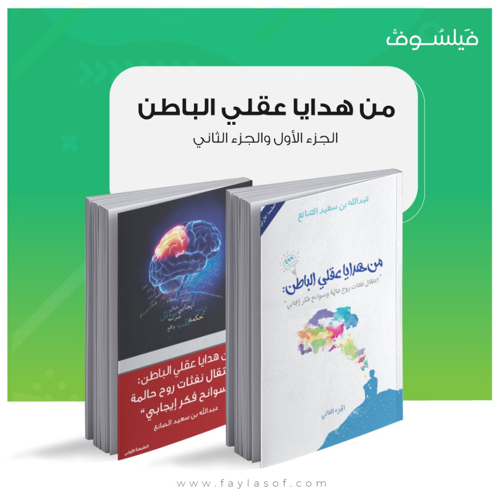 Faylasof فيلسوف On Twitter Book Cover Books Cover