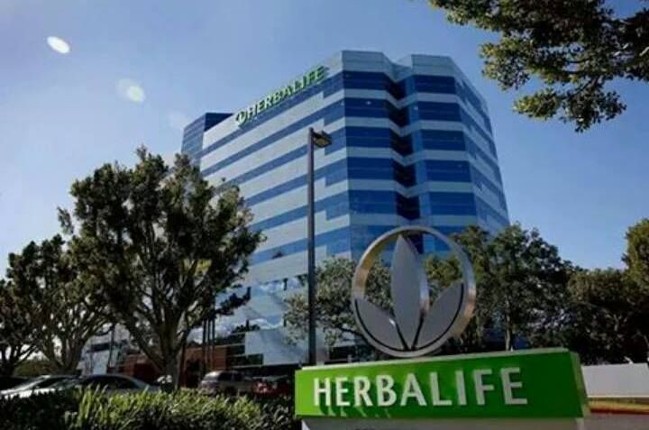 Oficinas Corporativas Herbalife Internacional 800 W Oly800 W Olympic Blvd Suite 406 Los Angeles Ca 90015 Mpic Blvd Herbalife Investigations Light Box